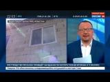 Сотрудников скорой помощи в Саратове обвиняют в массовых прогулах - Россия 24