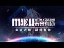 Hatsune Miku with You 2018 Shanghai (1080p) [初音ミク]