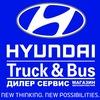 Khende-Trak Vladivostok