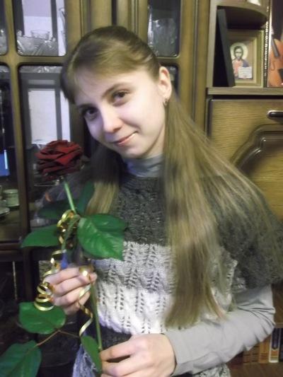 Анна Данилова, 12 февраля 1990, Донецк, id62248583