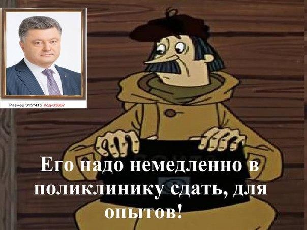 Блок Порошенко отказывается переписывать коалиционное соглашение, - Ризаненко - Цензор.НЕТ 9458