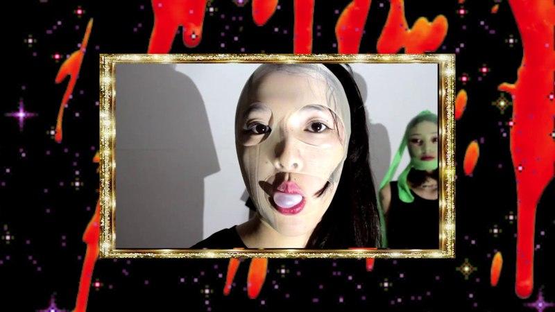South Acid Mimi 南方酸性咪咪 - NUNUDUGU (Music Video)