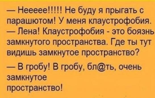 Д-дальновидность)