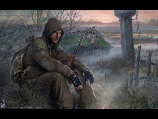 Неспешное прохождение Stalker Lost alpha #1 - Тот самый сталкер