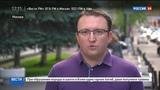 Новости на Россия 24 Ответ Павла Дурова не устроил Роскомнадзор