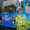 """Экскурсионный трамвай """"Нижний Новгород"""""""