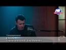 EMIN ft. Jose Mamedov - Сердце пополам