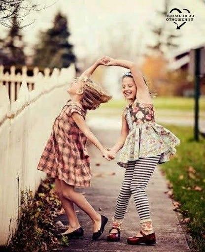 Никогда не бросай старых друзей, ты никогда не найдешь кого-то, кто заменит их. Дружба, как вино, чем она старше, тем лучше.