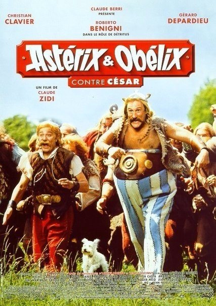 Астерикс и Обеликс