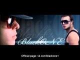 BlackONE - Я Остаюсь