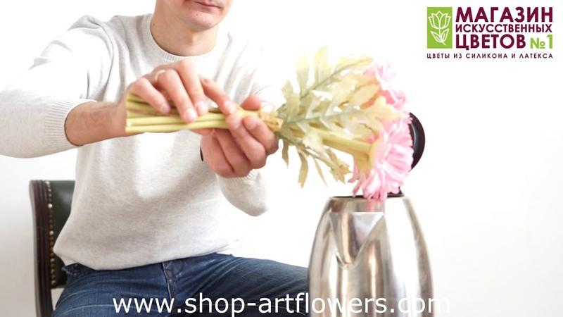 Как распарить искусственные цветы в домашних условиях. Силикон, латекс, ткань!