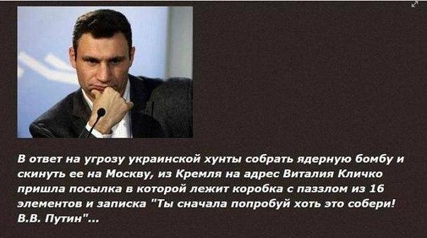 Афоризмы про цельсий википедия украина