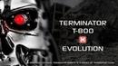 Терминатор т-800 и т-600 робот убийца | A film about the terminator