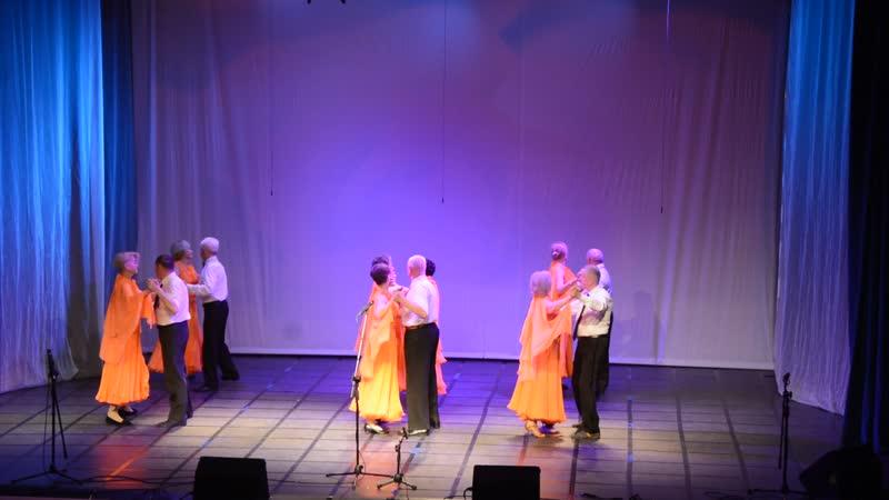 Группа Бальных танцев Танго Майский вальс