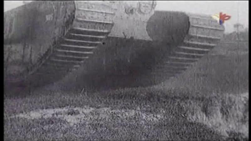 ... и танки наши быстры, 1 часть, Лохань, не знающая преград.