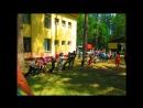 Летний лагерь Лесная сказка