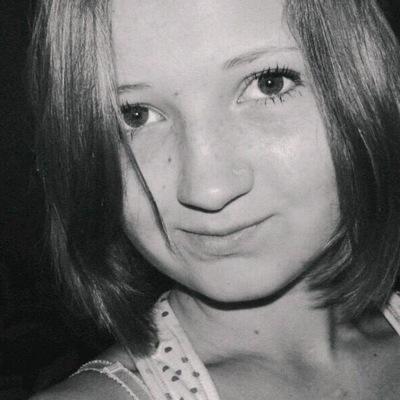 Алёна Маркелова, 20 ноября 1996, Тверь, id142107006