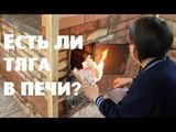 Khimki Quiz, 02.11.2018. Вопрос № 45. Используемый в тестировании программ так называемый