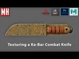 How to texture a 3D Ka-Bar COMBAT KNIFE in Maya 2018 ( Part 3 of 3 )
