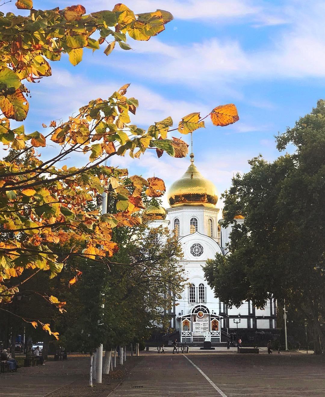 Картинка осень в краснодаре
