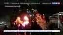 Новости на Россия 24 • На площади в Петропавловске-Камчатском сгорели фигуры Деда Мороза и Снегурочки