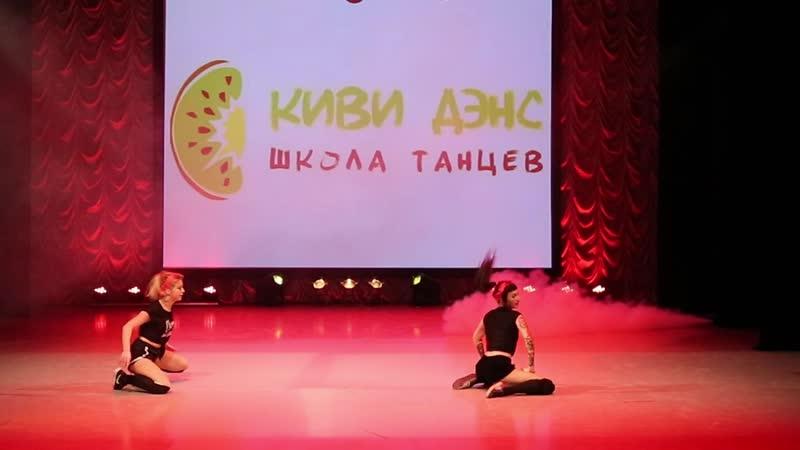 Отчетный концерт 16.12.18 - Тверк - Боровское шоссе (Юлия Веселова)