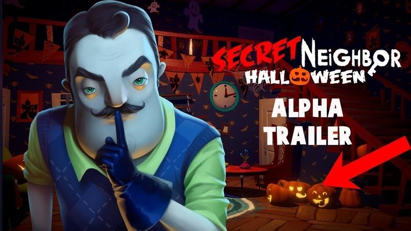 Привет Сосед 2 мультиплеер секретный сосед хэллоуин альфа тест