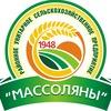 Rusp-Massolyany Beroestovitsky-Rayon