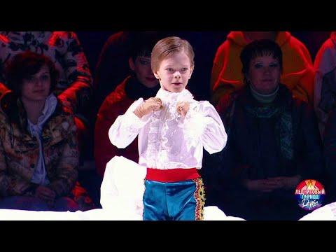 Ледниковый период. Дети. Арсений Федотов - «Увертюра» («Севильский цирюльник»)(13.05.2018)