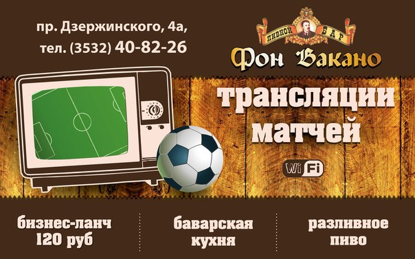 расписание чемпионата россии по футболу 2014 2015 расписание матчей