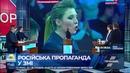 Росія пробила нове дно путінська пропаганда без солі