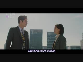 [Mania] Kang Kyun Sung – Hero [Буду счастлива, если вы умрёте ОСТ 3]