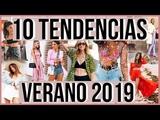10 TENDENCIAS MODA PRIMAVERA VERANO 2019 sophilosophie