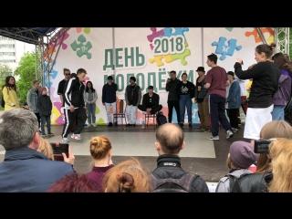 Двигатель 2018 - Breakdance - Финал