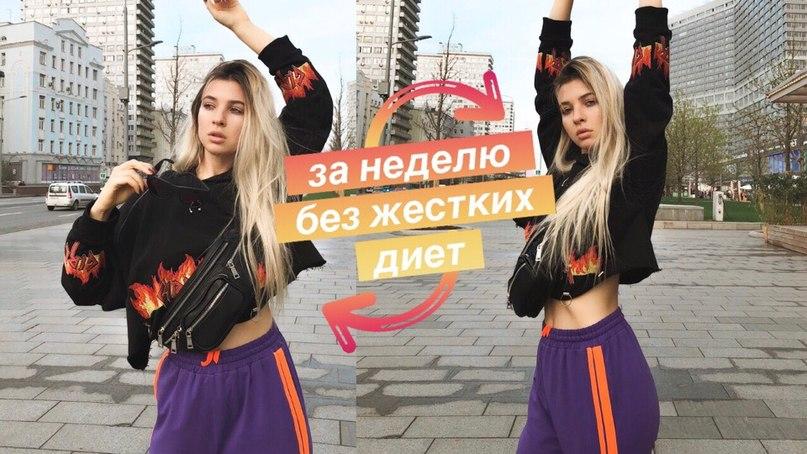 Acta Acta | Москва