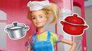 Барби на кухне. Видео на английском языке.
