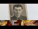 Награды Победы: орден «Красной звезды»