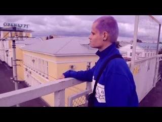 Мс Бэнтли - Фиолетово (Премьера клипа)