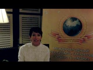 Елена Борщева ждет на фестивале