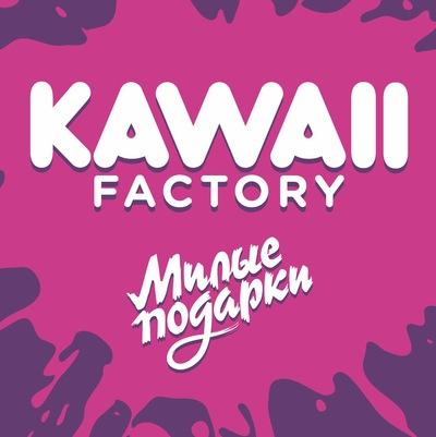 Kawaii Factory