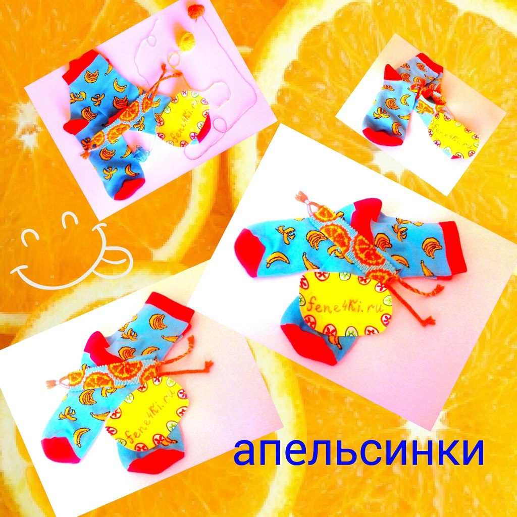 http://cs543105.vk.me/v543105664/5179/bST2JEsvcpo.jpg
