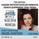 Катя Кудряшова фото #28