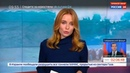 Новости на Россия 24 Канатоходец решил пройти над гигантскими волнами в Португалии