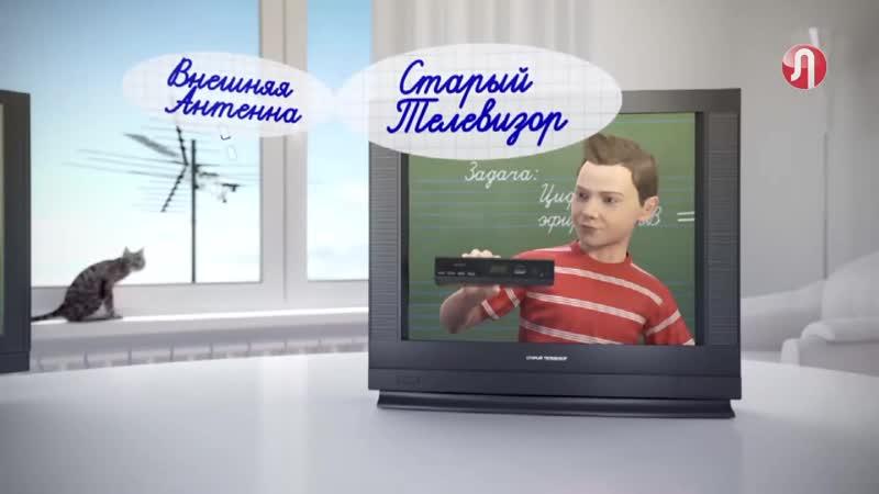 На Ямале запускается второй мультиплекс