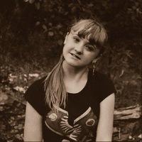 Софія Бодак