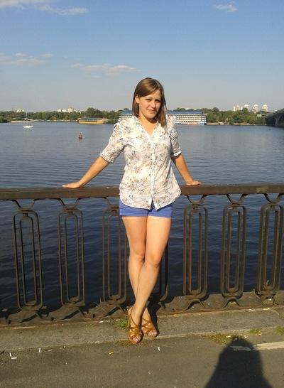 Мария Васекина, 9 августа 1990, Киев, id71434020