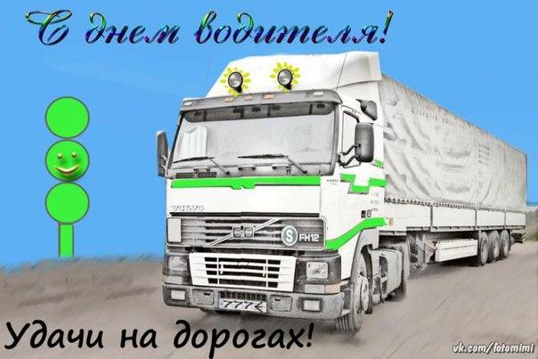 Фото №385088643 со страницы Дмитрия Клягина