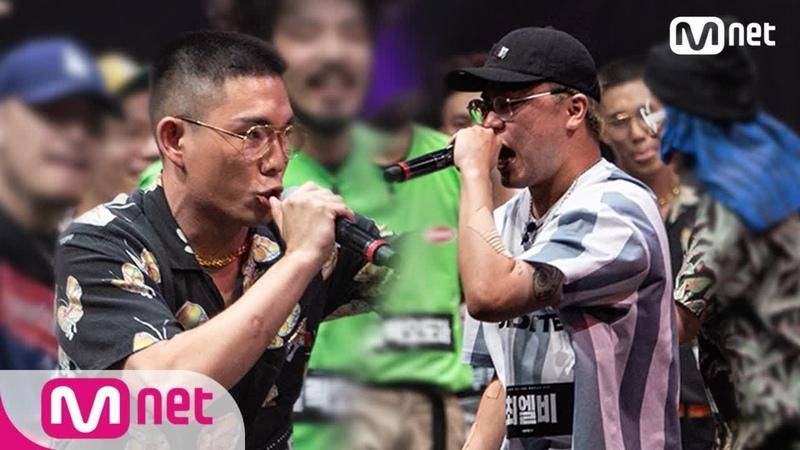 Show Me The Money777 [3회] ′넘사벽 클라스!′ 아이 신나♪ YunB vs 최엘비 @그룹대항전 2R 180921 EP.3