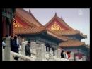 Искусство Китая. Столкновение Востока и Запада