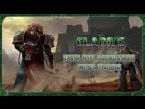 Warhammer 40,000: Gladius - Relics of War ► Последняя битва Ордена #10 В 13:00 по МСК